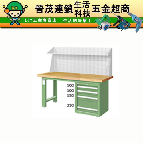 WAS-57042N3天鋼工作桌/另售其它桌面