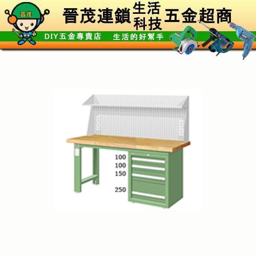 WAS-57042N5天鋼工作桌/另售其它桌面