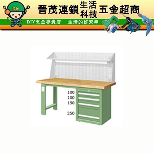 WAS-57042N6天鋼工作桌/另售其它桌面