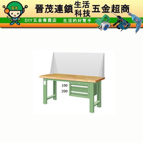 WAS-64022N2天鋼工作桌