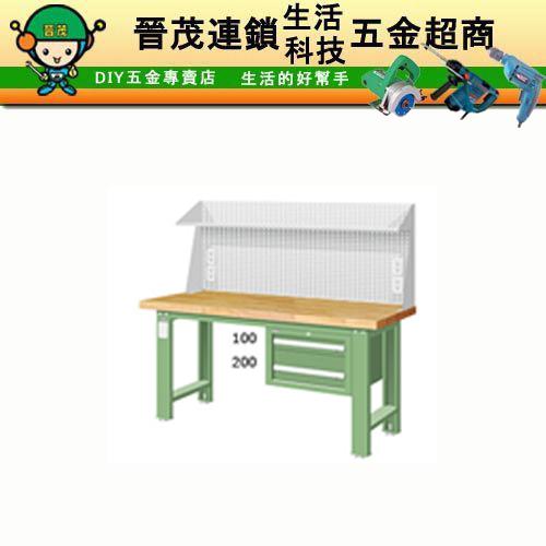 WAS-64022N5天鋼工作桌