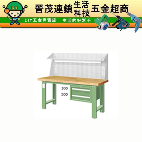 WAS-64022N6天鋼工作桌