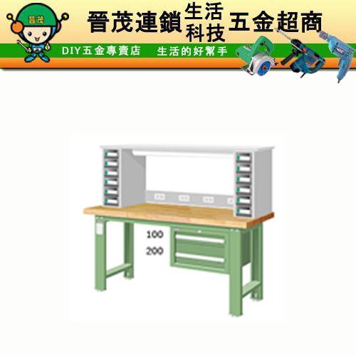 WAS-64022N7天鋼工作桌