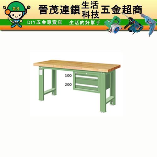 WAS-64022N工作桌/另售其它桌面