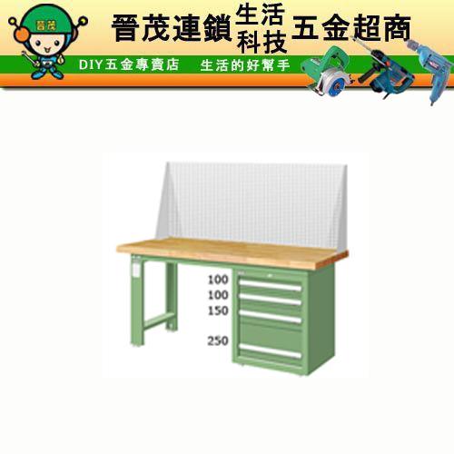 WAS-67042N2天鋼工作桌/另售其它桌面