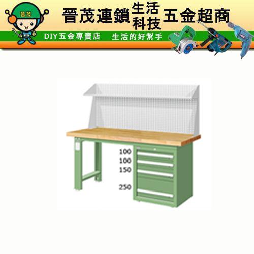 WAS-67042N3天鋼工作桌/另售其它桌面