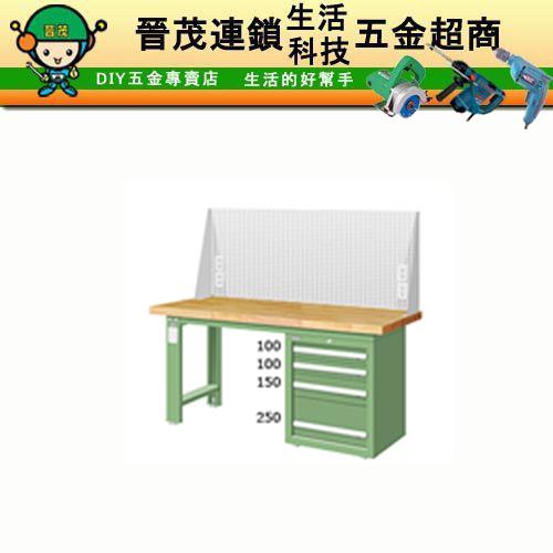 WAS-67042N4天鋼工作桌/另售其它桌面