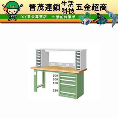 WAS-67042N7天鋼工作桌/另售其它桌面