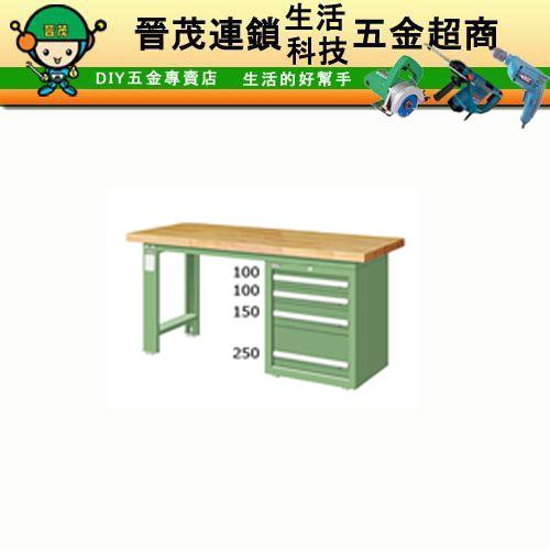 WAS-67042N工作桌/另售不同桌面