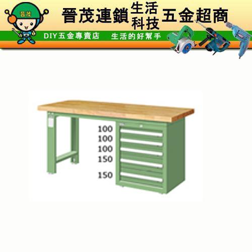 WAS-67051N工作桌/另售其它桌面