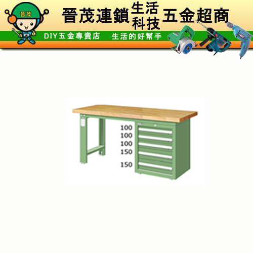 WAS-67053N工作桌