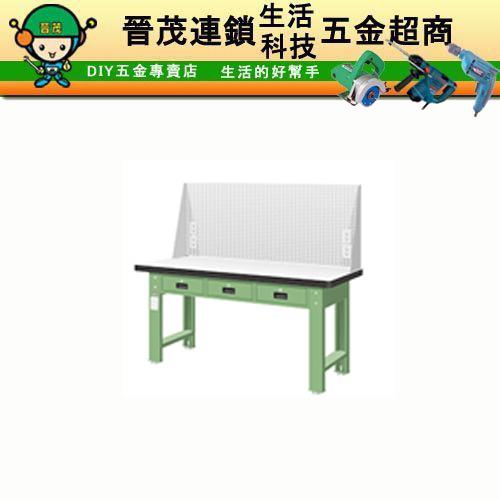 WAT-5203N4天鋼工作桌