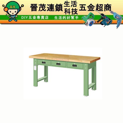 WAT-5203N工作桌/另售不同桌面