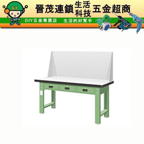 WAT-6203N2天鋼工作桌