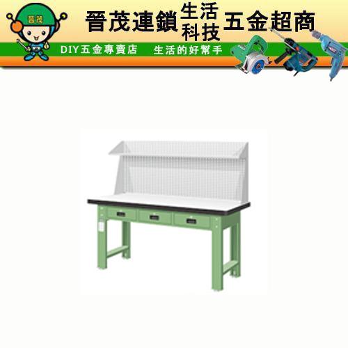 WAT-6203N3天鋼工作桌