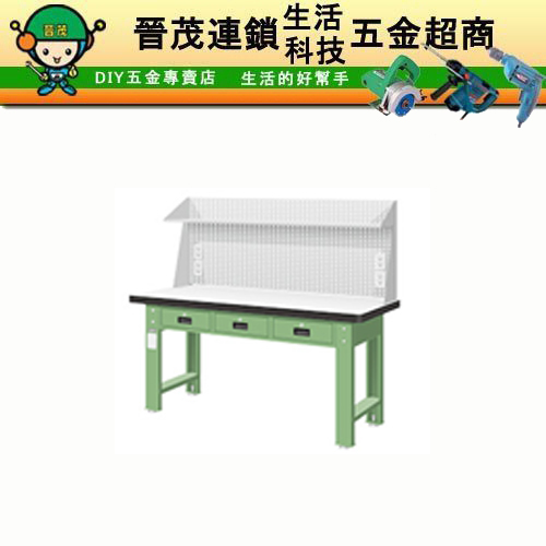 WAT-6203N5天鋼工作桌