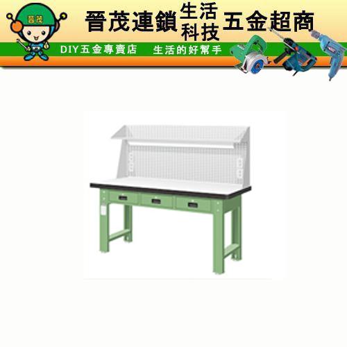 WAT-6203N6天鋼工作桌