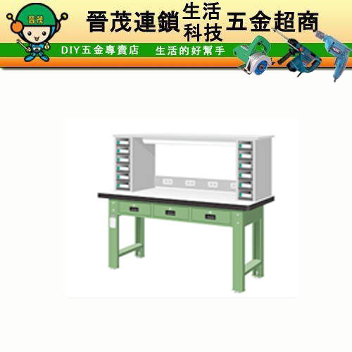 WAT-6203N7天鋼工作桌